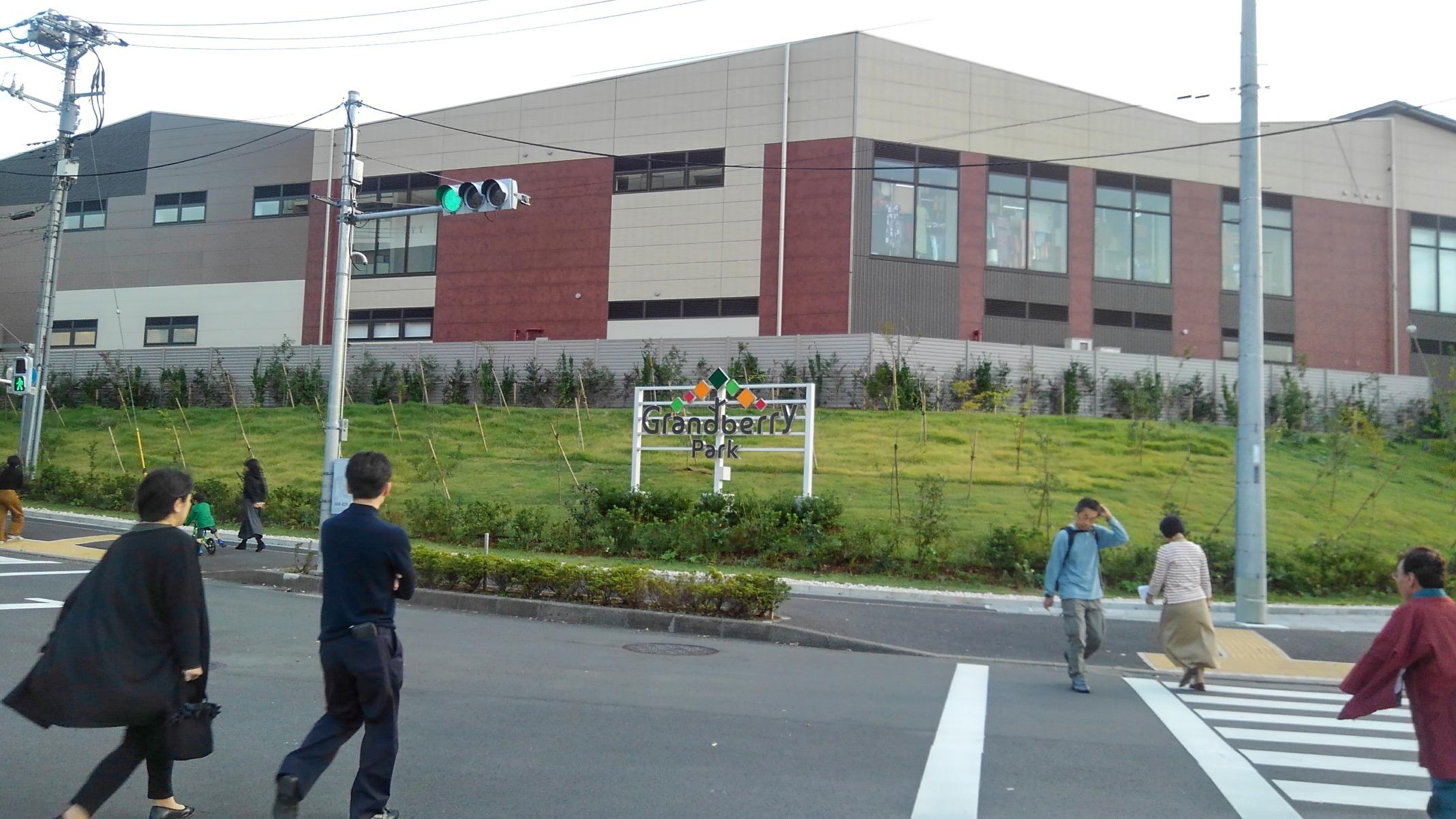 町田 映画